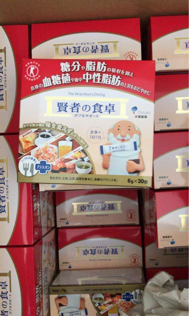賢者之食卓 現貨 10盒以上包順豐運費 ($1150十盒)20盒以上再減 ( 抑制血糖,脂肪吸收和減肥)大塚製藥