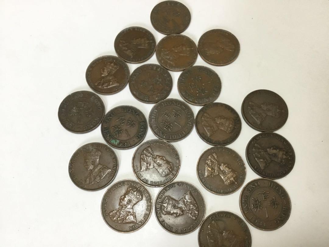 香港戰前喬治六世一仙銅幣