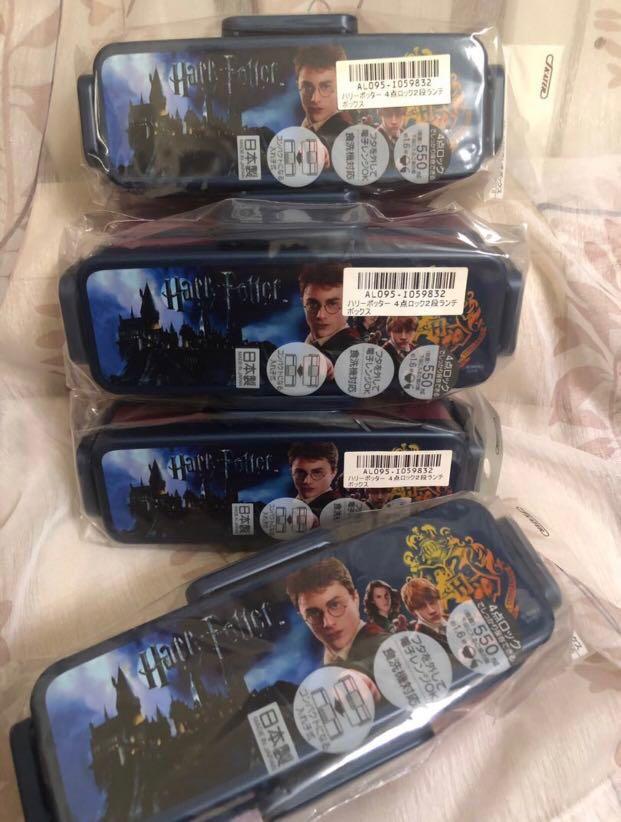 裝修清貨⚠️哈利波特 Harry Potter 日本製 雙層 四鎖 飯盒