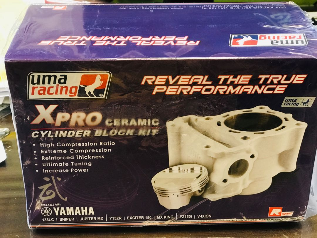 Block Uma Racing XPRO 65mm for SUPERHEAD