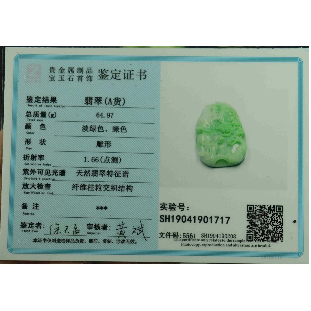 Cert'd Green Natural A Jade jadeite Pendant Carved Landscape 山水