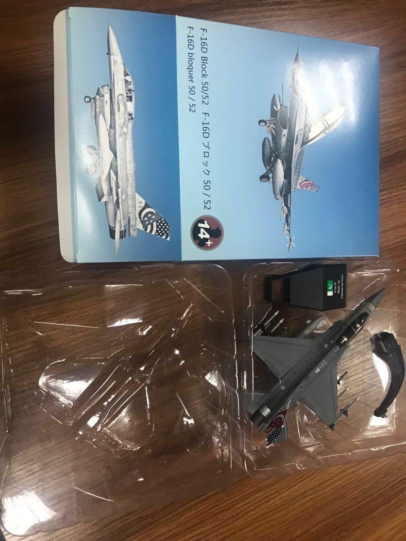 F16-D 1:72 RSAF