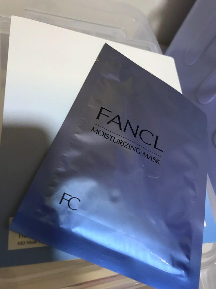 Fancl Mousturizing Mask