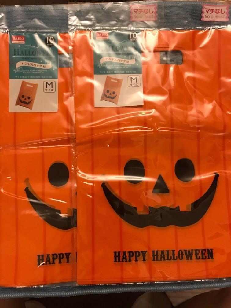 Halloween plastic bags