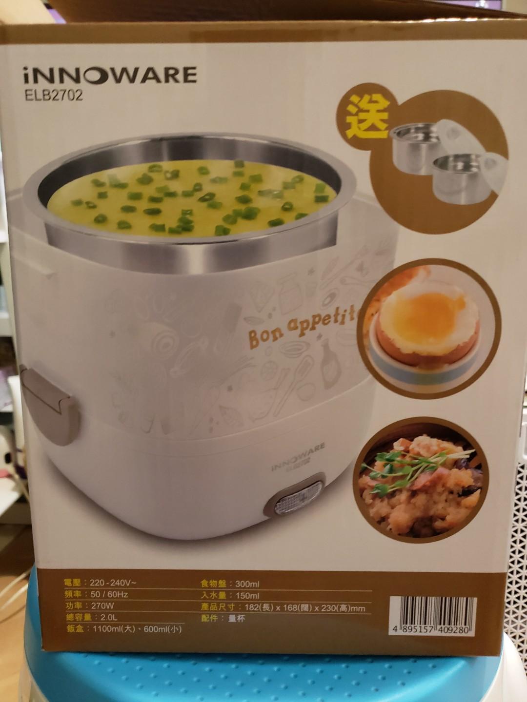 INNOWARE 億威電子蒸煮飯盒