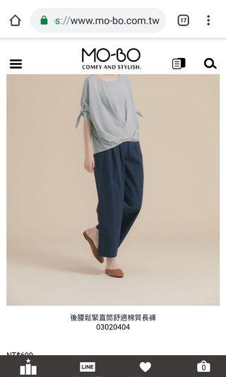 求換xs mobo 藍後腰鬆緊直筒舒適棉質長褲  s meg寬褲