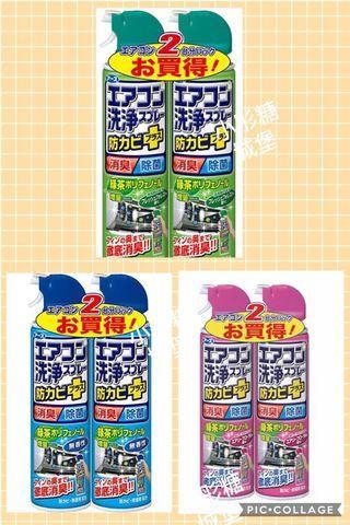 日本 Earth Chemical 免水洗冷氣清潔劑420ml (味道隨機出貨)