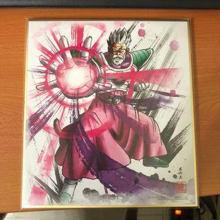 龍珠 色紙ART 8 - 布洛尼老豆 (Dragonball 超 Dragon Ball Z ART )
