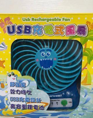 芭蕉風扇USB充電手提