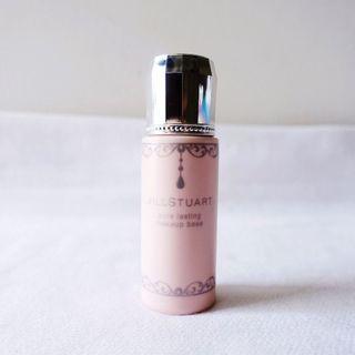 日本品牌Jill Stuart粉膚色吉麗絲朵恆燦潤色粧前乳妝前乳25ml色號01