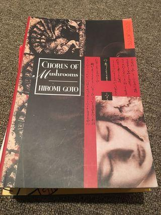 Chorus of Mushrooms Music Piano Book