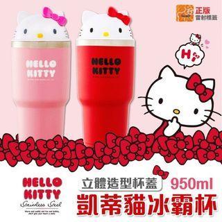 『正版授權Hello Kitty 立體造型冰霸杯』