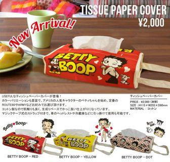 Betty Boop 日版Tissue paper cover