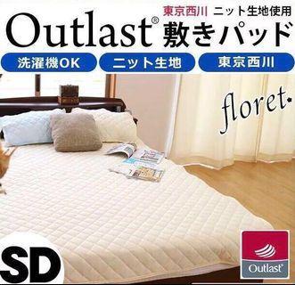 日本Cainz吸汗速乾冷感床墊夏涼墊