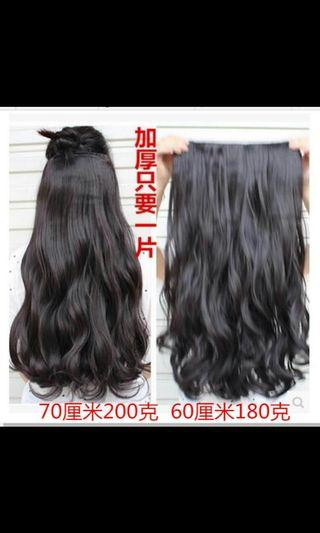 (No instocks) Preorder Wavy natural thick version clip on hair extension * waiting time 15 days after payment is made *chat to buy to order