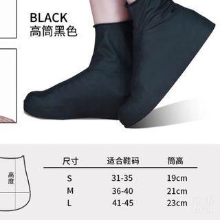 乳膠雨鞋套防滑高筒,不是一次性