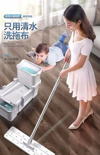 Advance Self Cleaning Separate Clean and Filthy water Magic mop System