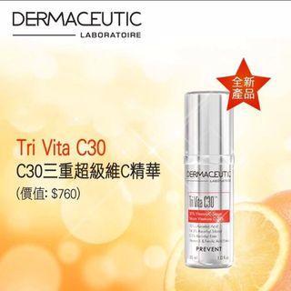 Dermaceutic Tri Vita C30 - C30三重超級維C精華