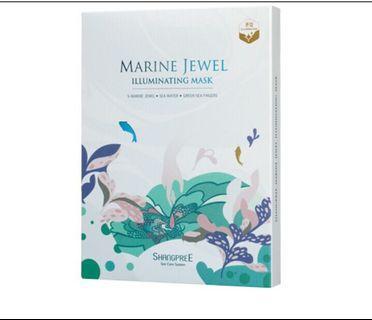 WTS SHANGPREE MARINE JEWEL ILLUMINATING MASK