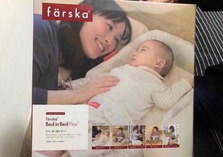 🚚 日本 Farska 床中床 [成長型]安心守護多功能成長型