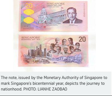 🚚 New $20 notes