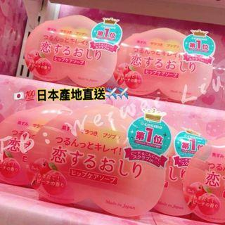 🍑日本蜜桃pp皂  去角質、美白柔嫩肌膚、全身可用