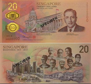 🚚 $20 Note