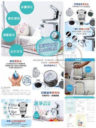 台灣🔄360°過濾慳水加壓器
