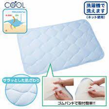 ❄日本直送🇯🇵FeelCool快眠枕墊❄
