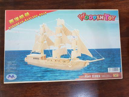 Wooden toy puzzle - sailboat