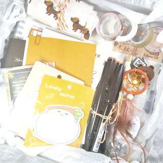 Orange Brown Black Stationery Mystery Box