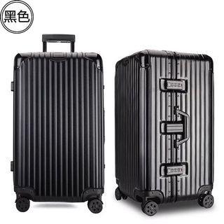 🚚 鋁框加厚遠途行李箱