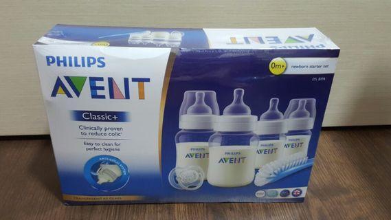 🚚 Brand New Philips Avent Classic New Born Starter Kit Gift Set