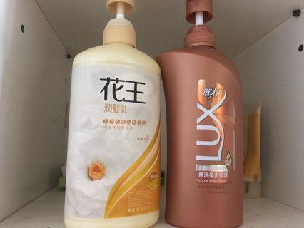 花王润发乳洗发液