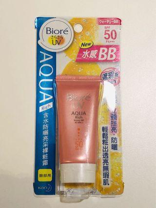 Bioré Sunscreen