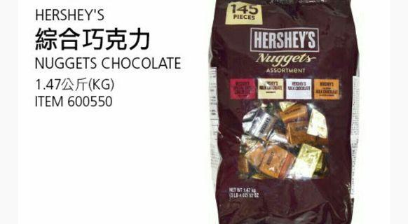 HERSHEY'S 綜合巧克力