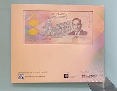 New Singapore Currency $20 Note