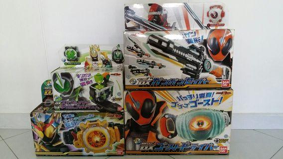 DX Kamen Rider Ghost set