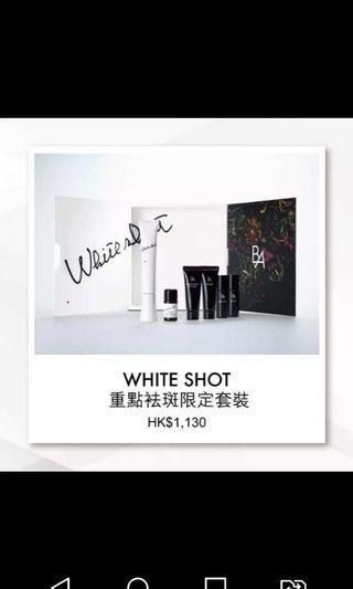 Pola White Spot Set
