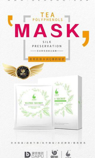 🚚 Wouwousg Tea Polyphenols Mask