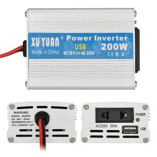 Xuyuan 12V to 220V 200W Car On Board Inverter Converter - Silver White