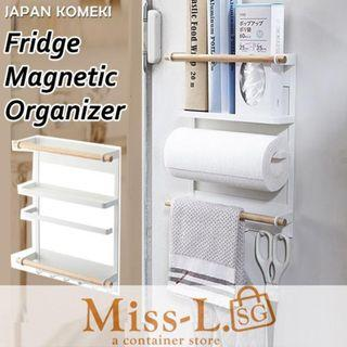 🏅🏅JAPAN KOMEKI FRIDGE MAGNETIC ORGANIZER