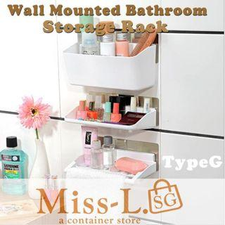 🏅🏅WALL MOUNTED BATHROOM STORAGE RACK-TYPEG