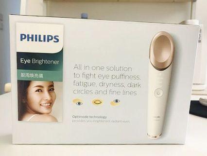 Philips Eye Brightner 眼周煥彩儀