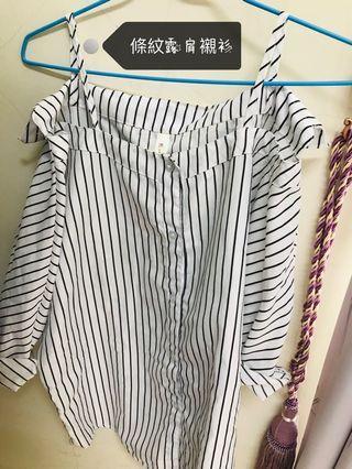 條紋格子襯衫