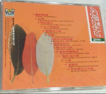 絕版CD外殼
