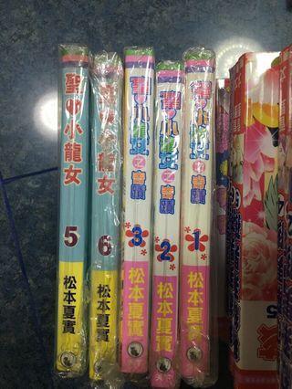 聖心小龍女之奇蹟1-3+聖心小龍女5-6