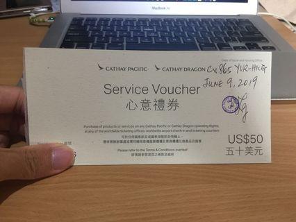國泰/港龍 現金禮券 Cash Voucher / Coupon   US$50 x 3