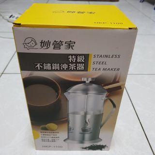 🚚 不鏽鋼沖茶器