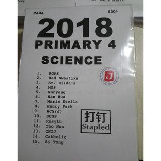 2018 Primary 4 Science Exam Papers